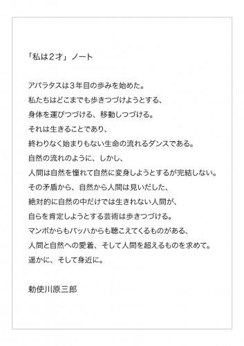 パンフ仮-05