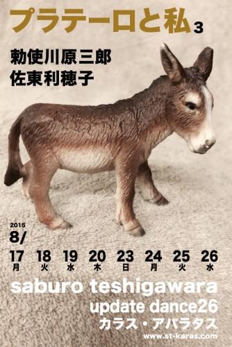No.26アウトライン有り