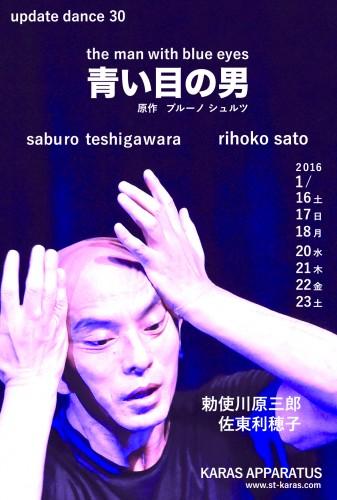 No.30_アウトライン-01