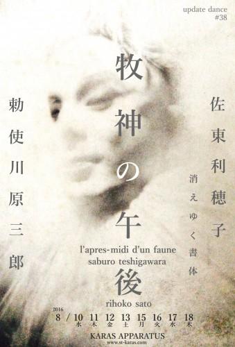 No.38_カード入稿データ-01