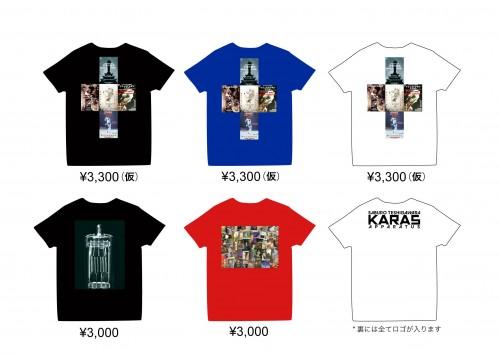 201707新作Tシャツ