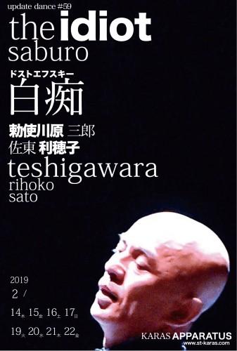 No.59[白痴]-04