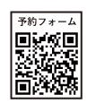 公演情報_最新版0306-01