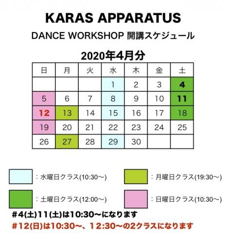カレンダー2020 3-28xlsx
