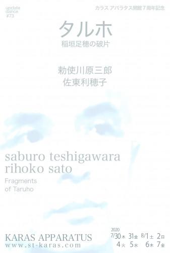 No.73アウトラインなし-02