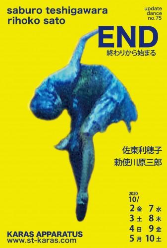No.75表面-02