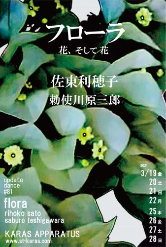 No.81アウトライン有-02