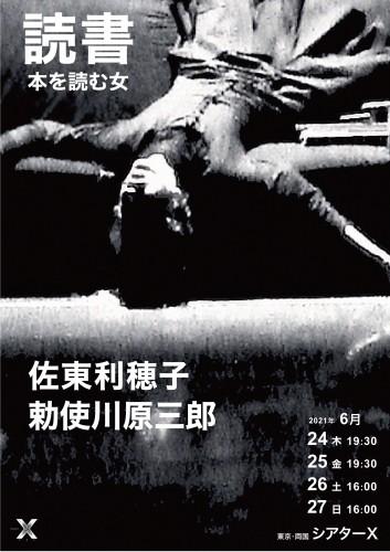 読書-02