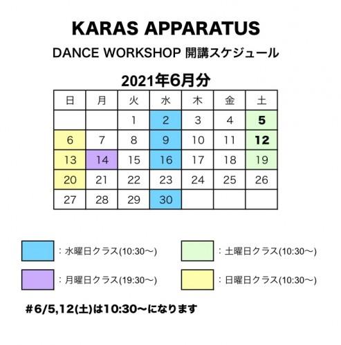 2020_WSカレンダー(2021.3.29)